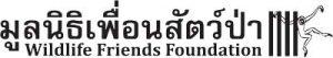 Wildlife Friends Foundation Thailand Logo